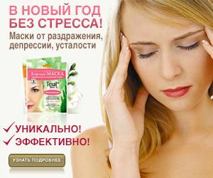 Скорая помощь: 11 кремов, которые спасут даже самую сухую кожу
